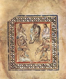 A page of the Vienna Dioscurides, depicting Galens